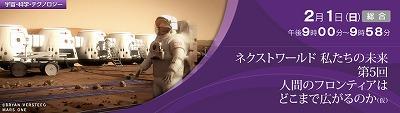 NHKスペシャル・アーカイブ(改7)   �B