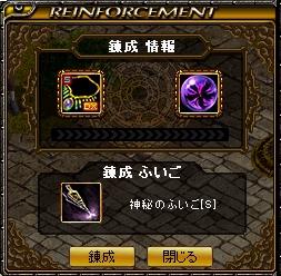 RedStone 15.01.05[00] (2).jpg