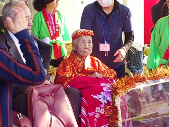 祖母の皇寿祝い | 沖縄久米島名...