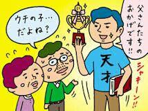 rblog-20150916153605-00.jpg
