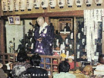 法住寺:「義士会法要」.JPG