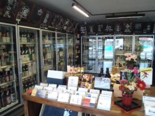 酒のかわしまの美味しい日本酒達