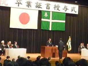 2014卒業式2.jpg