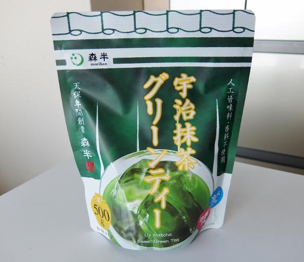 コストコ  森半 宇治抹茶 500G 558円也(140円引き)