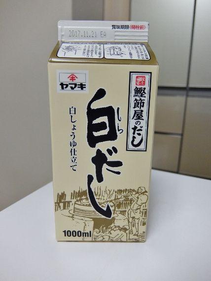 ヤマキ 白だし 1000ML 598円 コストコ