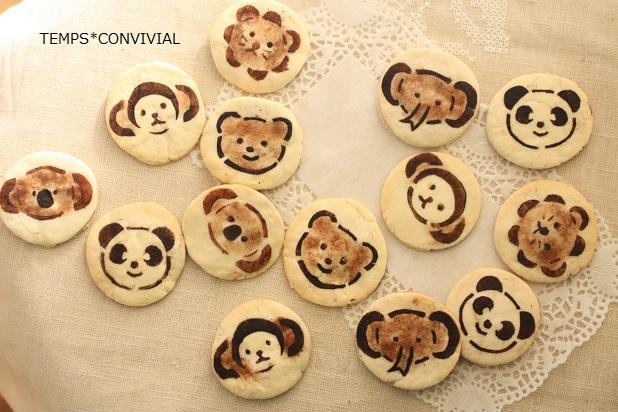 【コアラのマーチ!】風 ぷっくりチョコ入りプリントクッキー。