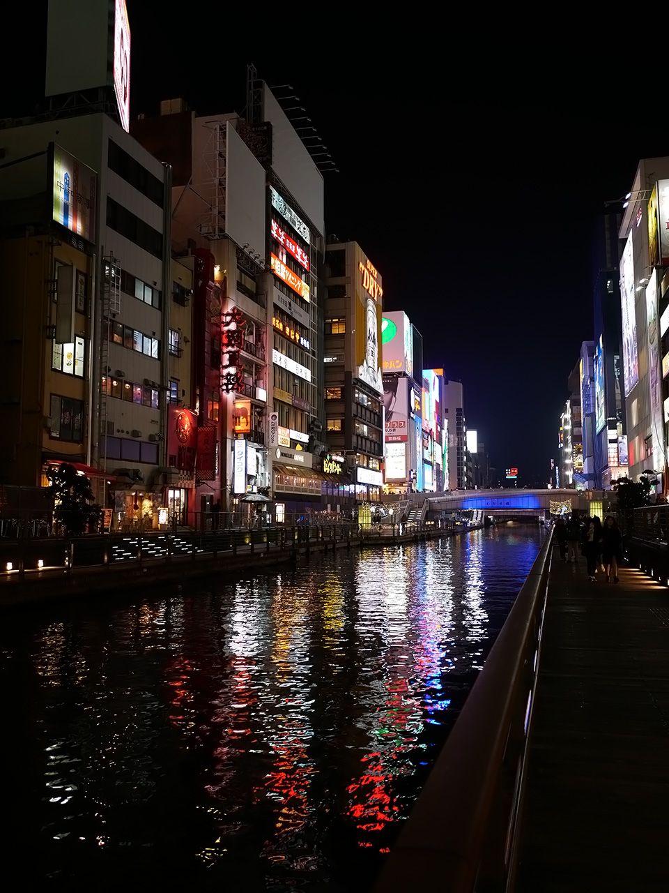 ゆっくりと12月のあかりが灯りはじめ 慌ただしく踊る街を誰もが好きになる