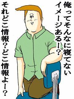 ミサワ4.JPG