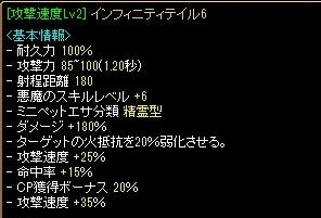 RedStone 15.09.18[00] (2).jpg