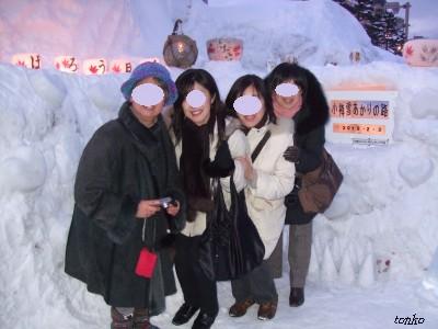 2010年2月3日2012_0203(043).JPG