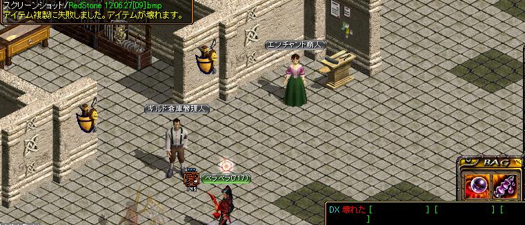 0627_闘士鏡2.png