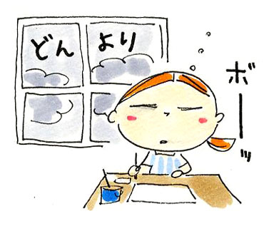 眠い 低 気圧