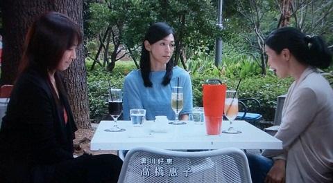 20121107用こっちの世界.JPG