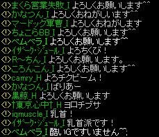 0603_レッドリンクス_H7.png
