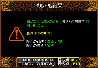 0703_BLACK WIDOW_H5.png