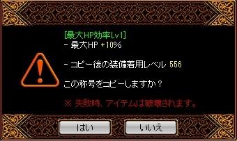 RedStone 15.03.08[02] (2).jpg
