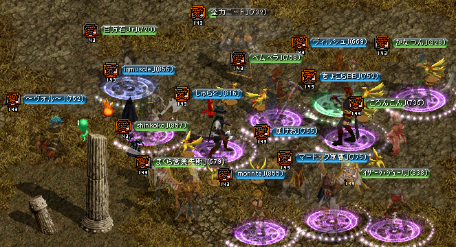 0403_鬼組_D3.png
