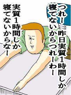 ミサワ2.JPG