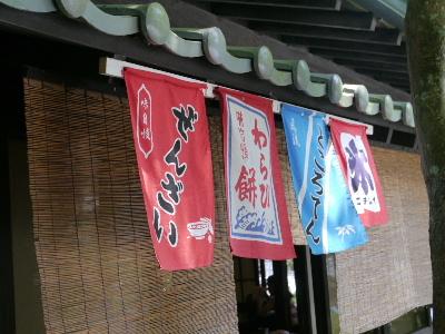 2012京都夏3−55.JPG
