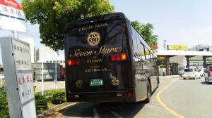 クルーズトレイン「ななつ星in九州」のバスの写真