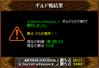 0412_Secret_House_J5.png