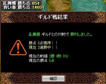RedStone 12.11.28[00].jpg