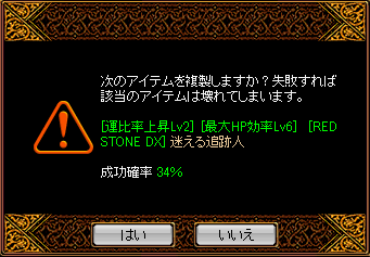 0825_鏡素材3.png
