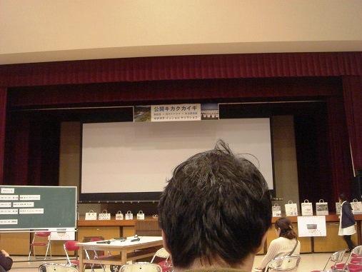 公開キカクカイギ.jpg