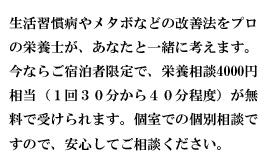 toji_text05.jpg