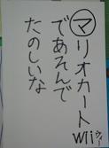 読み札(マ)