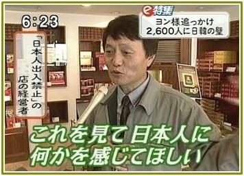 日本人出入り禁止の見せ.jpg