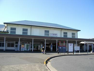 JR横須賀線 久里浜駅