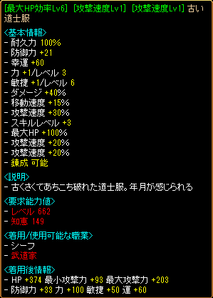 130126-4