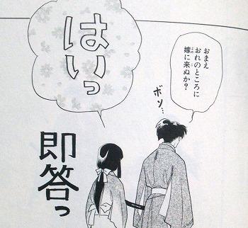 からみ ざかり 続編