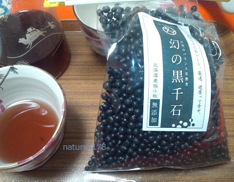 「紅茶コーヒー好き女子」のはなお(小鳥)とまったり日記☆