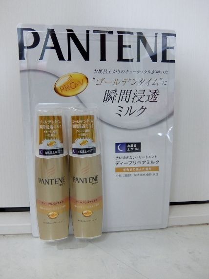 Pantene Deep MILK 998円 コストコ パンテーンディープリペアミルク 2個