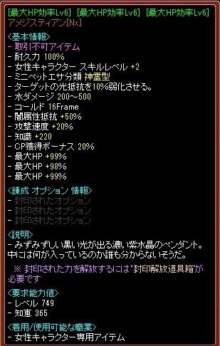 RedStone 15.02.01[06] (2).jpg