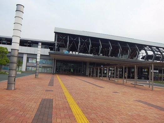 高知駅.jpg
