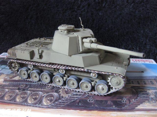 四式中戦車の画像 p1_16