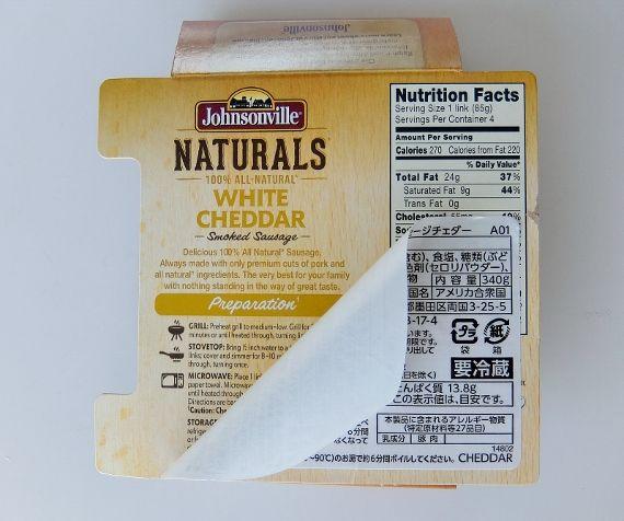 コストコ JV NT White Chddr 1,198円 Johnsonville naturals white cheddar  ジョンソンヴィル ホワイトチェダー(リオナソーセージ)