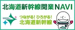 shinkansen140807.jpg