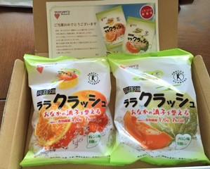ララクラッシュ・メロン味・オレンジ味1