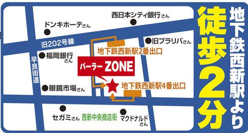 地下鉄二番出口、四番出口から徒歩2分