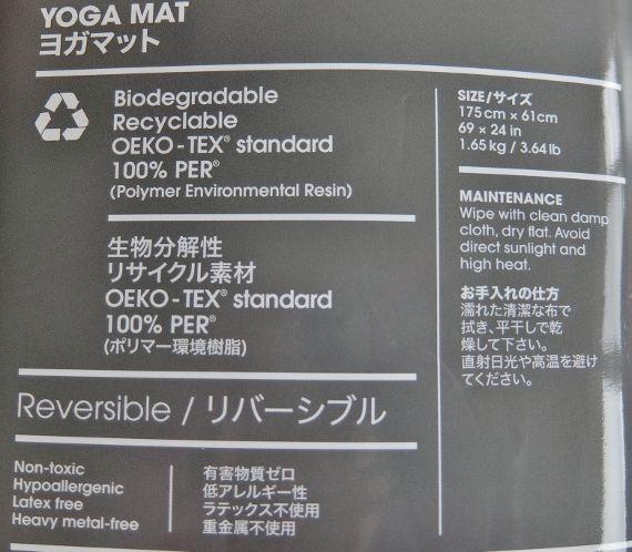 LOLE 6ミリ ヨガマット 1,898円 コストコ yoga mat