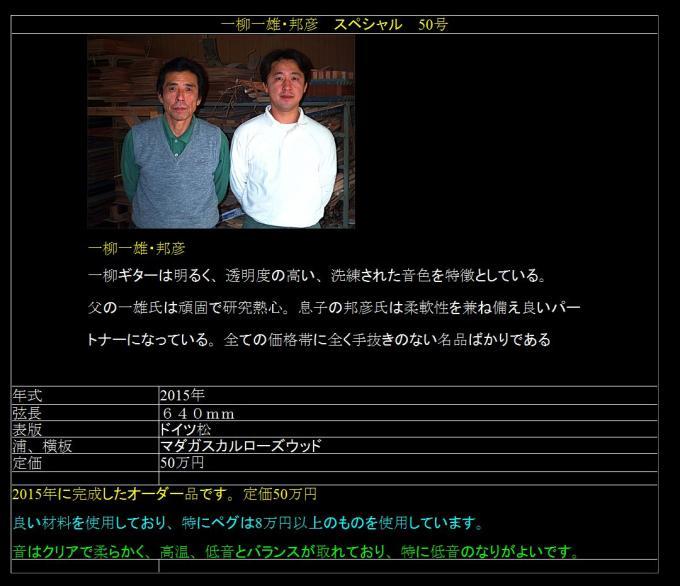 50_convert_20151030004427.jpg