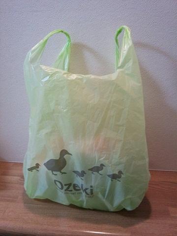 20120705オオゼキの袋.JPG