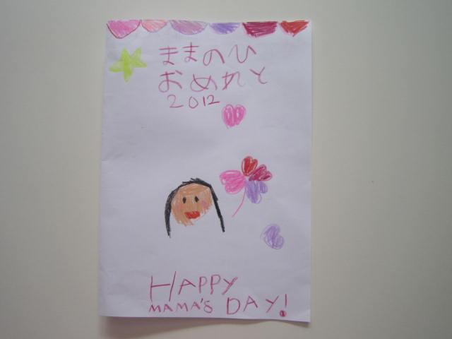 母の日カード1
