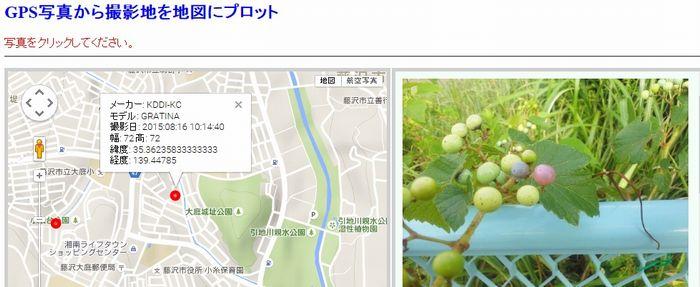 GPSImage7.jpg