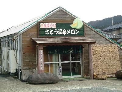2012伊豆3-7.JPG