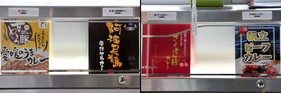 akiba_f201612_D.jpg